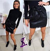 Женская стильная юбка  ЛЮ307
