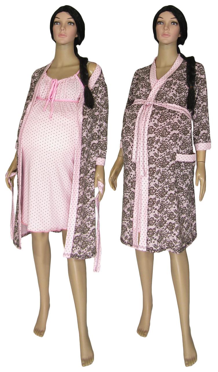 Комплект в роддом с халатом для будущих мам 19004 Amarilis Agure Crem