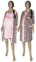 Комплект в роддом с халатом для будущих мам 19004 Amarilis Agure Crem, фото 1