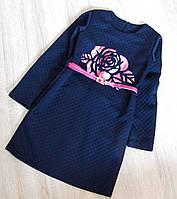 Детское нарядное платье р.128-152 Роза тёмно-синее, фото 1