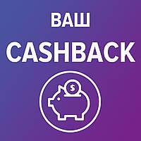 CashBack от бренда ТУР