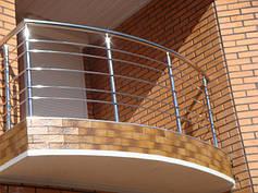 Перила нержавеющие на балкон
