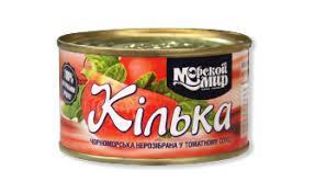 """Килька в томатном соусе  240г """"Морской мир"""""""
