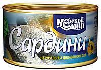 """Сардина с добавлением масла 230г """"Морской мир"""""""