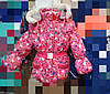 Куртка Китти для девочки 1-5 лет деми/зима