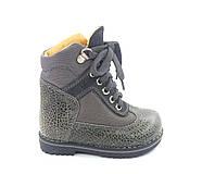 Ортопедические ботинки зимние Ecoby 213G  размер 21 - 13,8 см