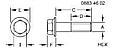 R520121  винт с головкой Джон Дир, фото 3