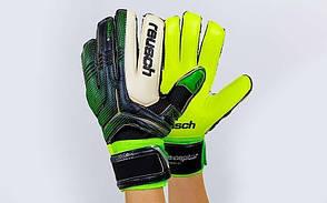 Перчатки вратарские с защитными вставками на пальцах REUSCH FB-869-1