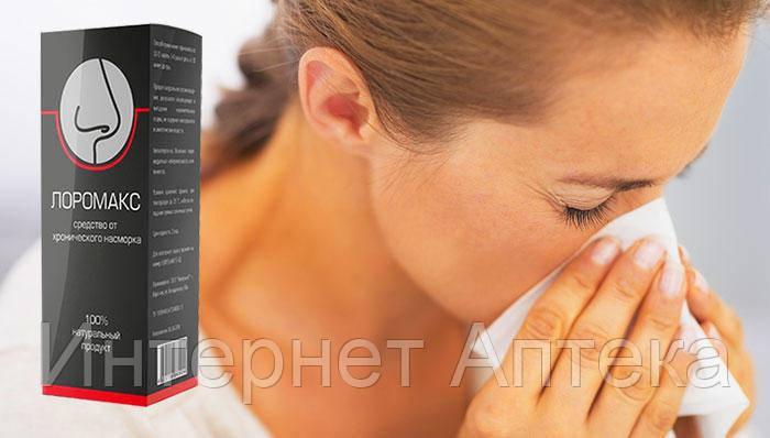 Капли от хронического насморка для носа Лоромакс