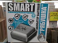"""Инкубатор Рябушка """"Smart""""-70 с мех. переворотом и цифровым терморегулятором и инфракрасным обогревателем"""