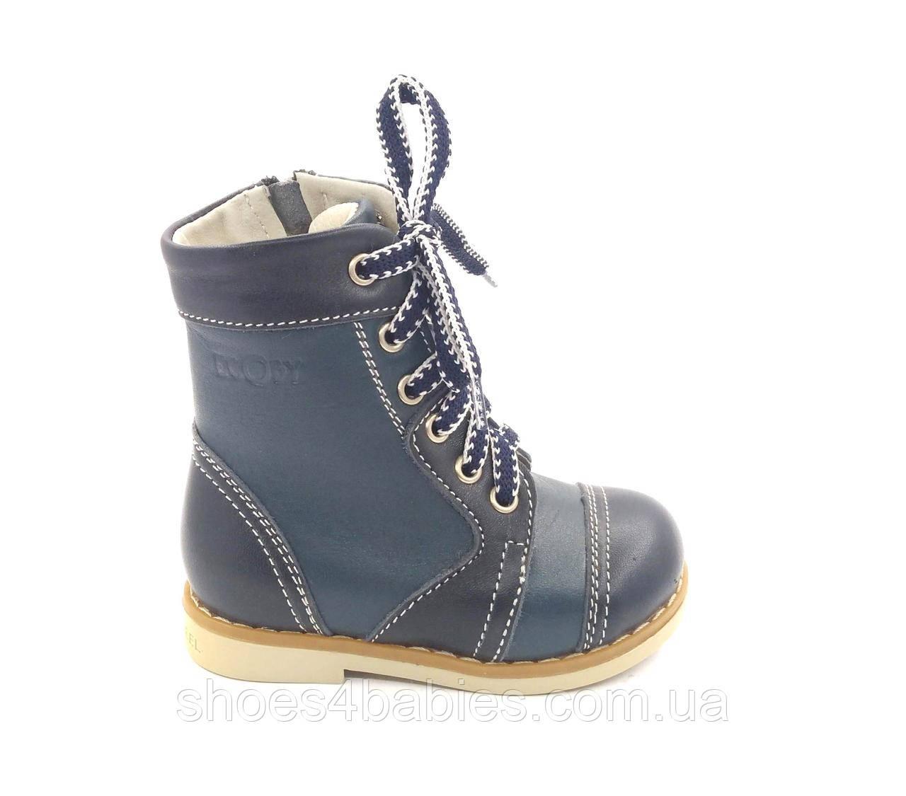 Ботинки зимние (сапожки) ортопедические Ecoby (Экоби) для мальчика 205В р. 20, 21