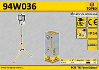 Прожектор галогенный со стойкой 1.8м, 400Вт,  TOPEX  94W036