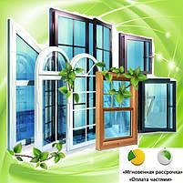 Окна, балконы, двери, котлы в кредит (теплый кредит)., фото 3