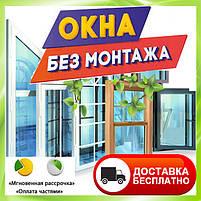 Окна, балконы, двери, котлы в кредит (теплый кредит)., фото 2