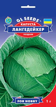 Капуста Лангедейкер, пакет 1г - Семена капусты, фото 2