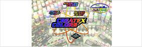 Createx 10/30/60 мл