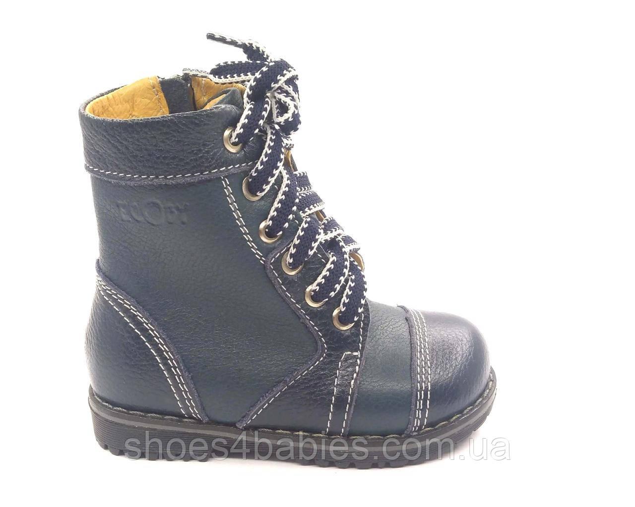 821340963 Ботинки зимние (сапожки) ортопедические Ecoby (Экоби) для мальчика 205В  синие