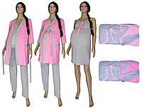 12 % скидки на комплекты одежды для будущих мам - MindViol Soft Grey&Pink ТМ УКРТРИКОТАЖ!