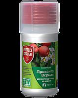 Инсектицид Прованто Вернал (Калипсо) 100мл, Protect Garden