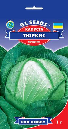 Капуста Тюркис, пакет 1г - Семена капусты, фото 2