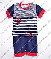Скидки на Мальчики футболки в Украине. Сравнить цены 0012df1b1e0a6