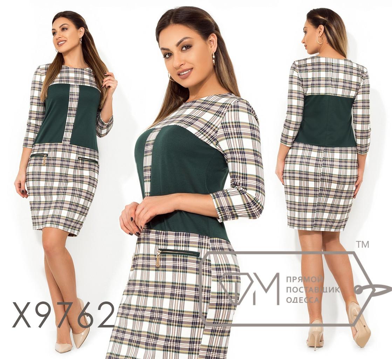 Стильное платье     (размеры 48-54)  0146-98