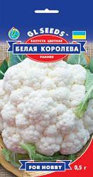 Капуста цветная Белая королева, пакет 0.5г - Семена капусты
