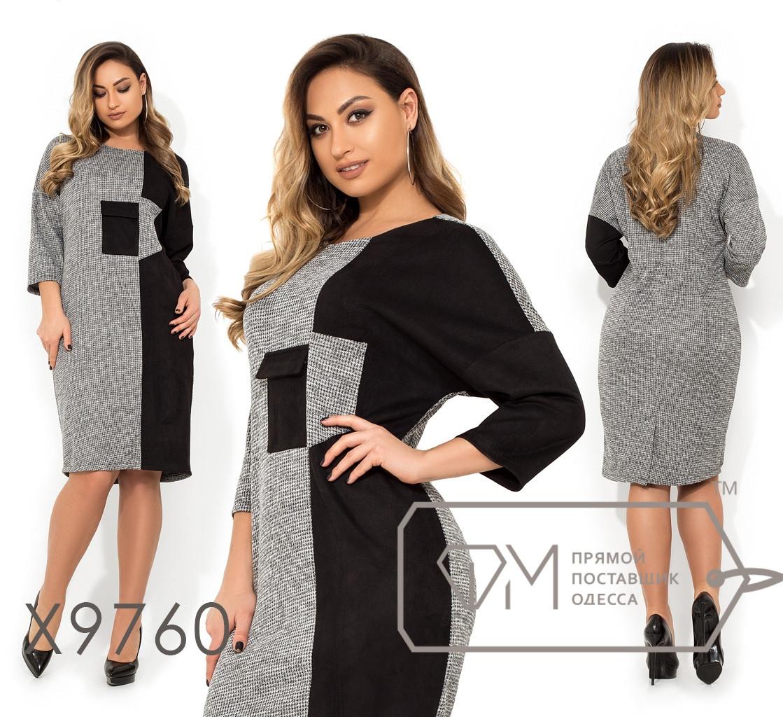 Стильное платье     (размеры 48-56)  0146-99