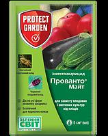 Инсекто-акарицид Прованто Майт (Энвидор) 5мл, Protect Garden