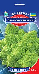 Капуста цветная Романеско Наталино, пакет 0.5г - Семена капусты
