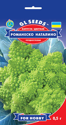 Капуста цветная Романеско Наталино, пакет 0.5г - Семена капусты, фото 2