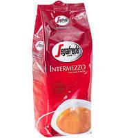 Кофе в зернах Segafredo Intermezzo, 1000 г.