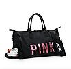 Сумка женская спортивная Pink средняя Черный, фото 2