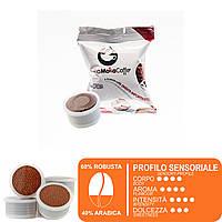 Кава в капсулах Lavazza Espresso Point Extrabar MokaMoka