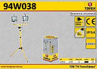 Прожектор со стойкой 1.8м, 2 х 400Вт,  TOPEX  94W038