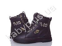 Зимние ботинки для девочки.Размер 35 cc7cfd630d8f3