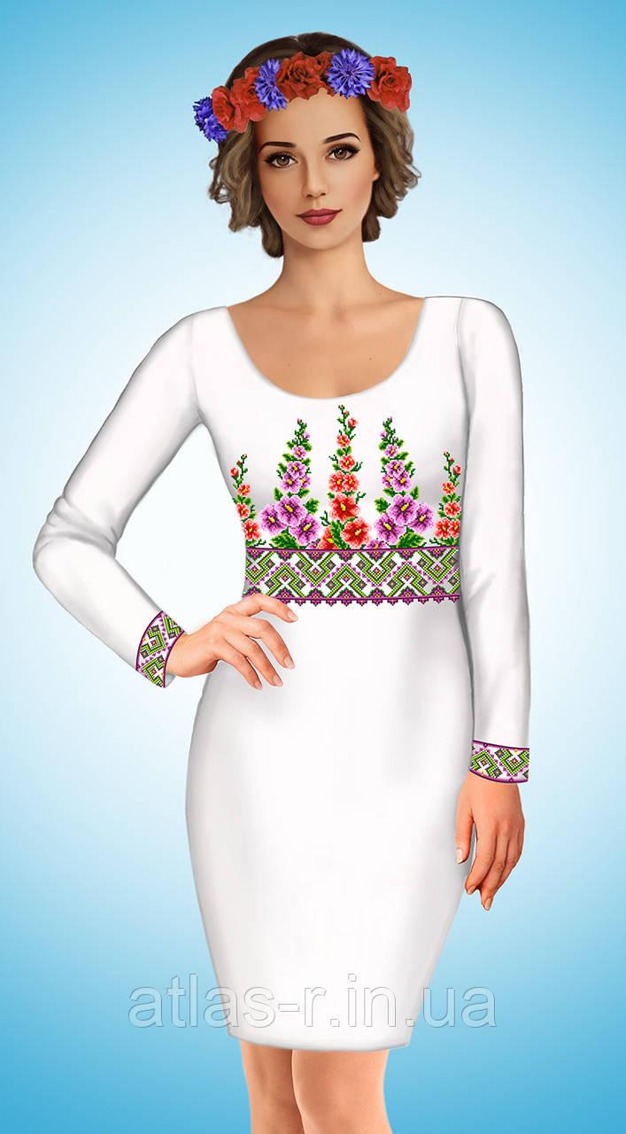 Заготовка платья длинного для вышивки бисером