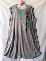 Ночная котоновая рубашка Батал (р-ры 56-58-60-62-64) оптом со склада в Одессе.