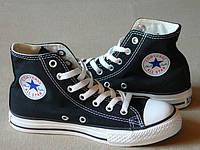 Стильные кеды Converse. Недорогие кеды. Молодежная обувь. Качественная обувь. Производитель Вьетнам. КТМ217