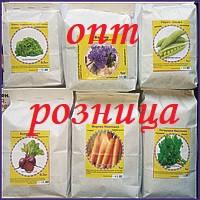 Семена фасовка 1 кг