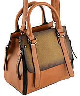 399e9ab4386d Женская сумка TRAUM Светло-серый (7236-05), цена 899 грн., купить в ...