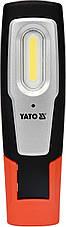 Лампа LED YATO YT-08560, фото 2