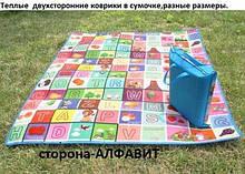 Игровые развивающие коврики