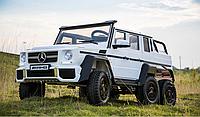Детский двухместный электромобиль Mercedes-Benz G63 AMG M 3971EBLR-1