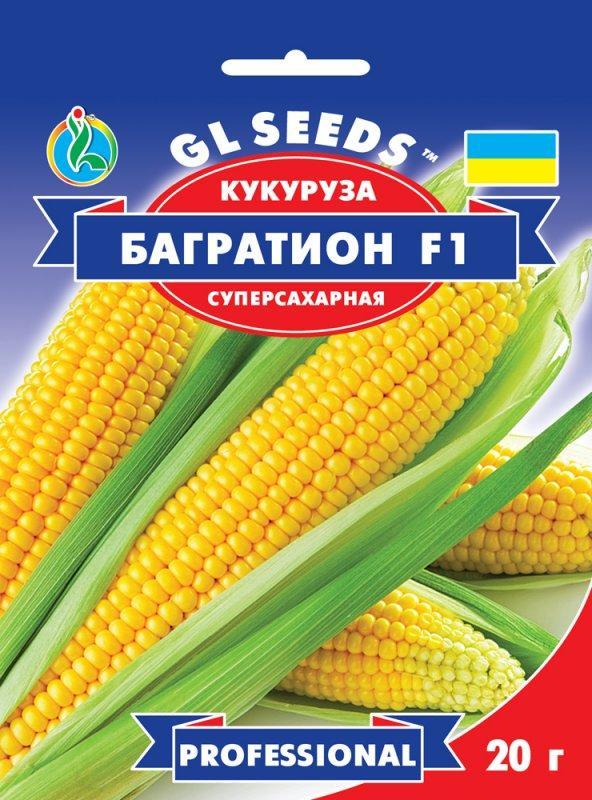 Кукурудза F1 Багратіон, пакет 20 грам - Насіння кукурудзи