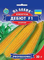 Семена - Кукуруза F1 Дебют, пакет 20 грам