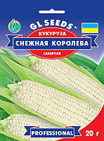 Семена - Кукуруза F1 Снежная королева, пакет 20 грам