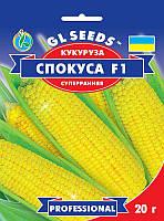 Семена - Кукуруза F1 Спокуса, пакет 20 грам