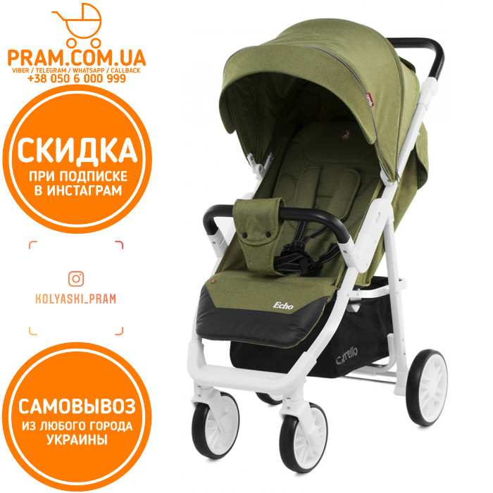 Прогулочная коляска Carrello Echo CRL-8508 Len Olive Green Оливковый
