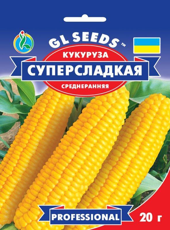 Кукуруза Суперсладкая, пакет 20 грам - Семена кукурузы